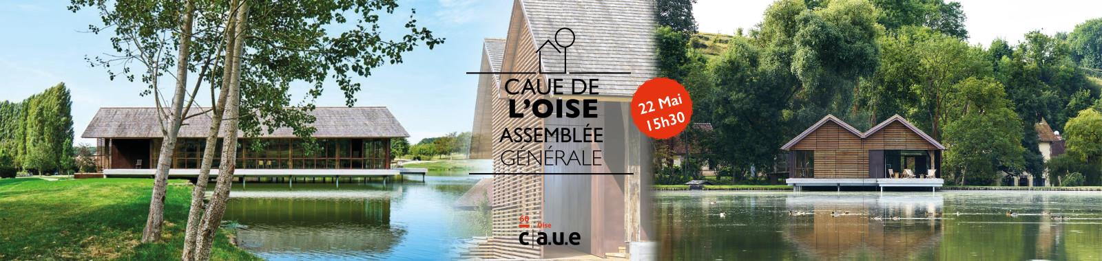 banniere-ste-web-caue-e1520865751950